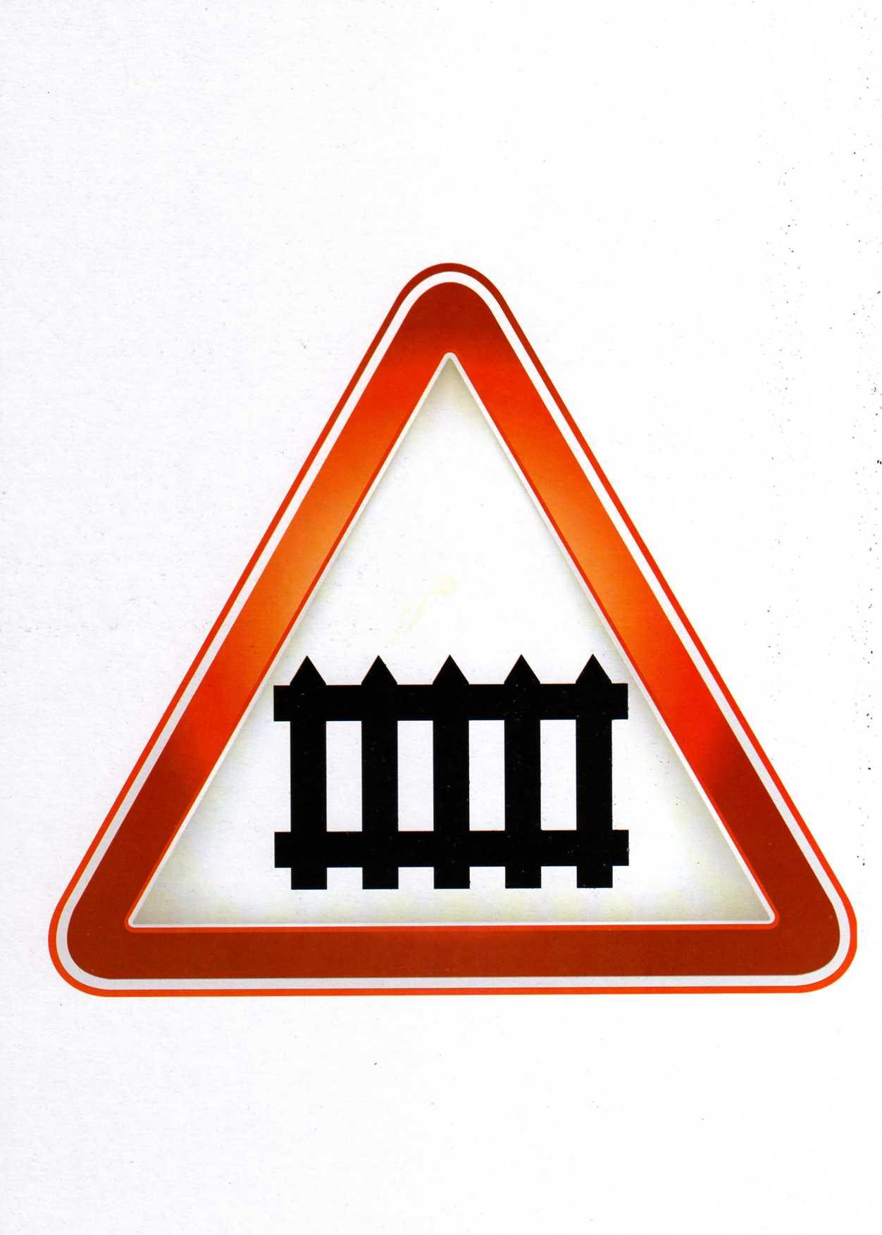 ПДД Дорожные знаки 1416 Приближение к железнодорожному